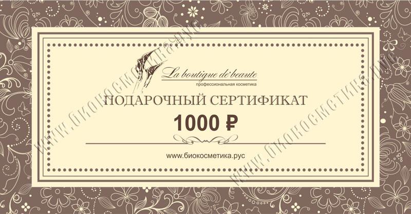 Купить косметику ахава в спб купить косметику institut esthederm